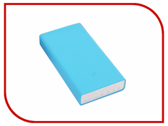 Аксессуар Чехол Xiaomi Silicone Case for Power Bank 2 20000 mAh Blue