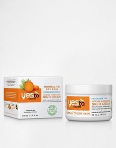 Неароматизированный ночной крем Yes To Carrots - 50 мл - Бесцветный