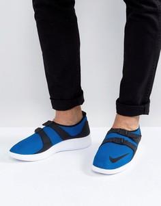 Синие кроссовки Nike Air Sockracer Ultra SE 918244-400 - Синий