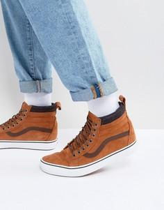 Светло-коричневые кроссовки Vans Sk8-Hi MTE - Рыжий
