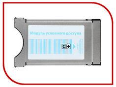 Комплект спутникового телевидения Триколор ТВ 046/91/00048312