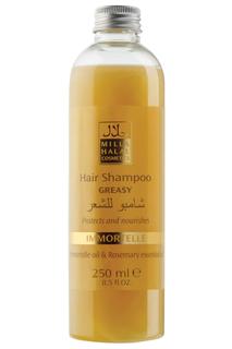Шампунь для волос 250 мл HALAL COSMETICS