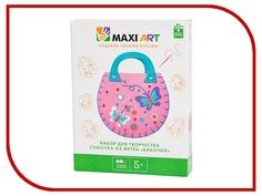 Набор Maxi Art Сумочка из фетра Бабочки MA-A0057-1
