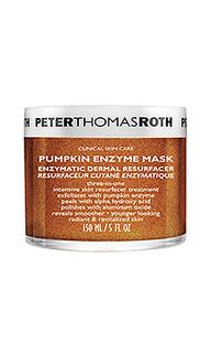 Маска pumpkin enzyme - Peter Thomas Roth