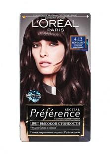 Краска для волос LOreal Paris