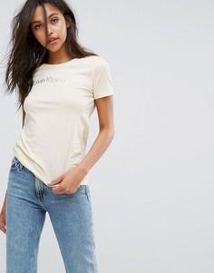 Облегающая футболка с логотипом Calvin Klein Jeans - Кремовый