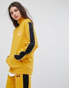 Свитшот от спортивного костюма с высоким воротом и молнией Ellesse - Желтый