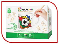 Набор Maxi Art Керамическая кружка Футбольный Мяч MA-CX2419-1