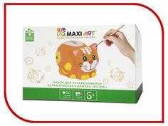 Набор Maxi Art Керамическая копилка Котик MA-CX2470