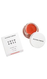 Тинт для губ coco rose - Herbivore Botanicals