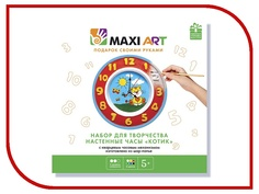 Набор Maxi Art Настенные часы Котик МА-0516-08