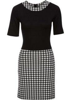 Платье (черный/белый твил) Bonprix