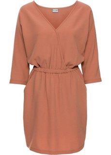 Платье (персиковый матовый) Bonprix