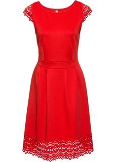 Платье с вырезами (светло-красный) Bonprix
