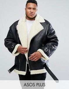 Черная байкерская оверсайз-куртка с искусственной овечьей шерстью ASOS PLUS - Черный