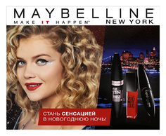 Макияж Maybelline New York