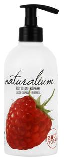 Лосьон для тела Naturalium
