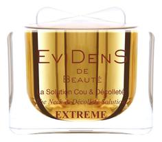Антивозрастной уход EviDenS de Beauté
