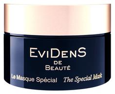 Маска EviDenS de Beauté