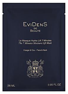 Тканевая маска EviDenS de Beauté