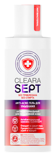 Акне ClearaSept