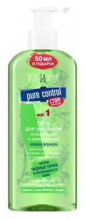 Акне Eveline Cosmetics