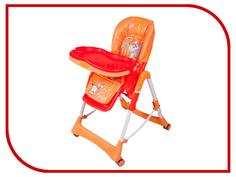 Стул Jetem Piero Fabula Horse Orange