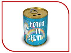 Копилка для денег Canned Money Коплю на мечту 415638