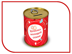 Копилка для денег Canned Money Копилка молодой семьи 415683