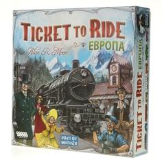 Настольная игра Hobby World Европа 1032