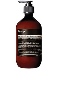 Маска для волос - Aesop