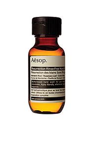 Жидкое мыло - Aesop