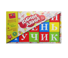 Игрушка Alatoys Кубики Азбука КБА1501