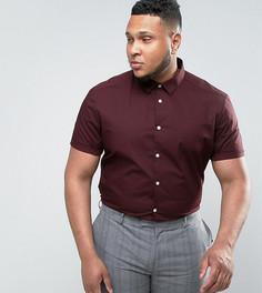 Бордовая рубашка узкого кроя с короткими рукавами ASOS PLUS - Красный