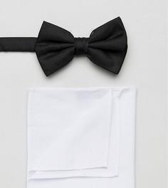 Черный галстук-бабочка и белый платок-паше в наборе New Look - Черный