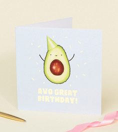 Эксклюзивная открытка на день рождения с надписью Avo Great Central 23 - Мульти