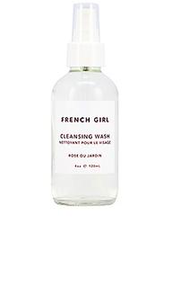 Очищающее средство rose - French Girl