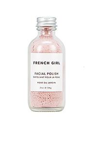 Скраб для лица travel - French Girl Organics