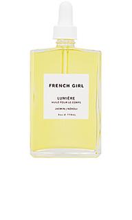 Масло для тела lumiere - French Girl Organics