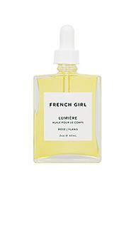 Масло для тела travel - French Girl