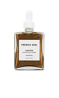 Масло для тела travel - French Girl Organics