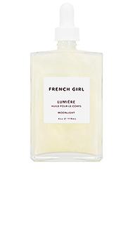 Масло для тела lumiere - French Girl