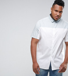 Рубашка узкого кроя с бледно-зеленой вставкой ASOS PLUS - Белый