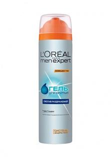 Гель для бритья LOreal Paris Men Expert против раздражений 200 мл Men Expert против раздражений 200 мл