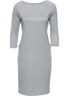 Платье (серый меланж) Bonprix