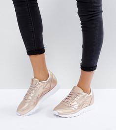 Кожаные кроссовки персикового цвета с эффектом металлик Reebok - Розовый