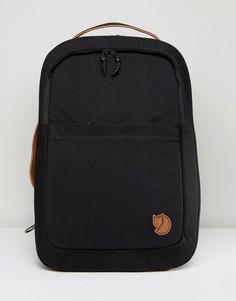 Черный рюкзак Fjallraven Travel - 35 л - Черный