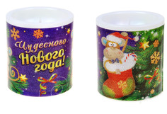 Новогодний сувенир СИМА-ЛЕНД Чудесного Нового Года 1071920