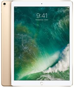 Планшет APPLE iPad Pro 12.9 256Gb Wi-Fi Gold MP6J2RU/A