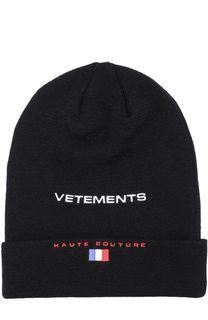 Шерстяная шапка с нашивками и логотипом бренда Vetements